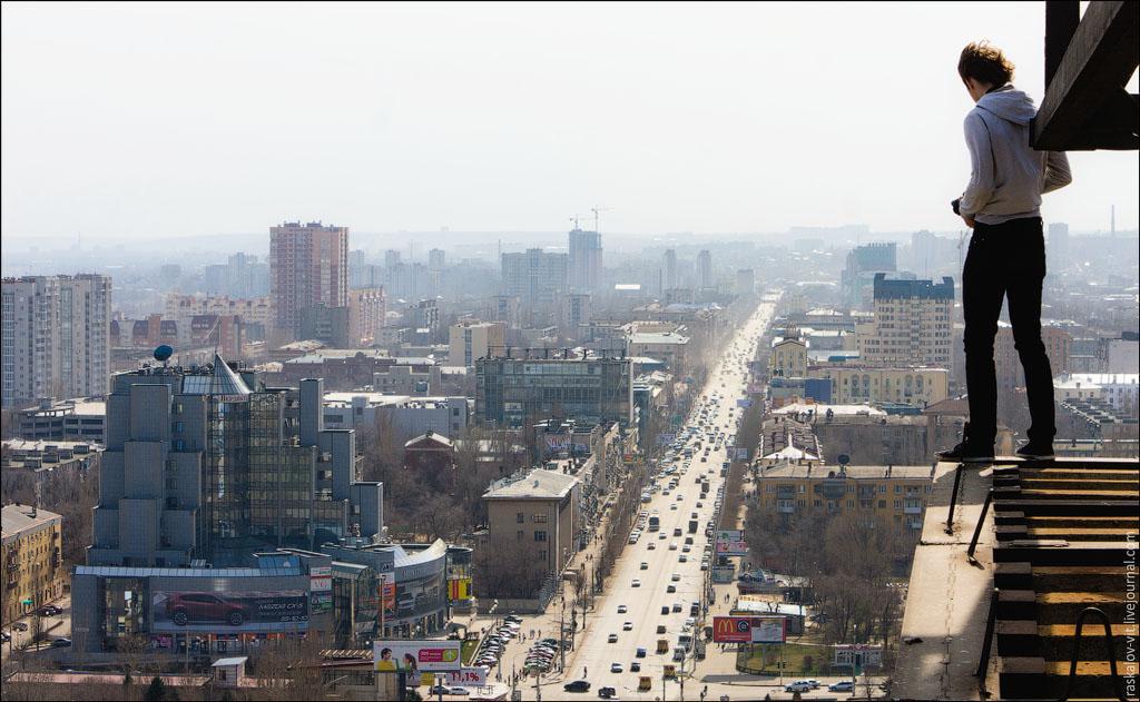 2205 Высотный Волгоград