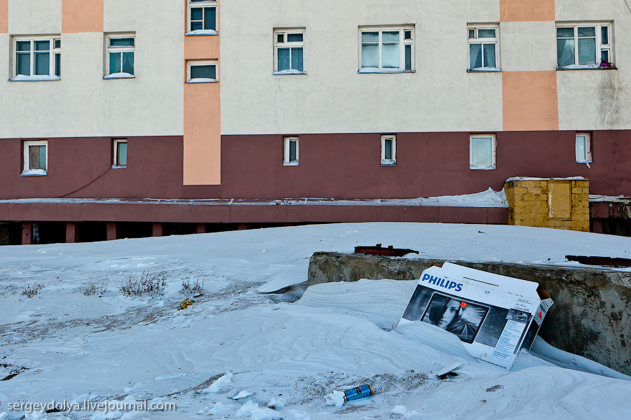 2226 Певек самый северный город России