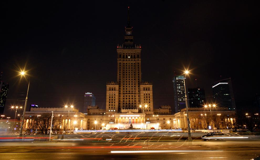 245 Час Земли 2012