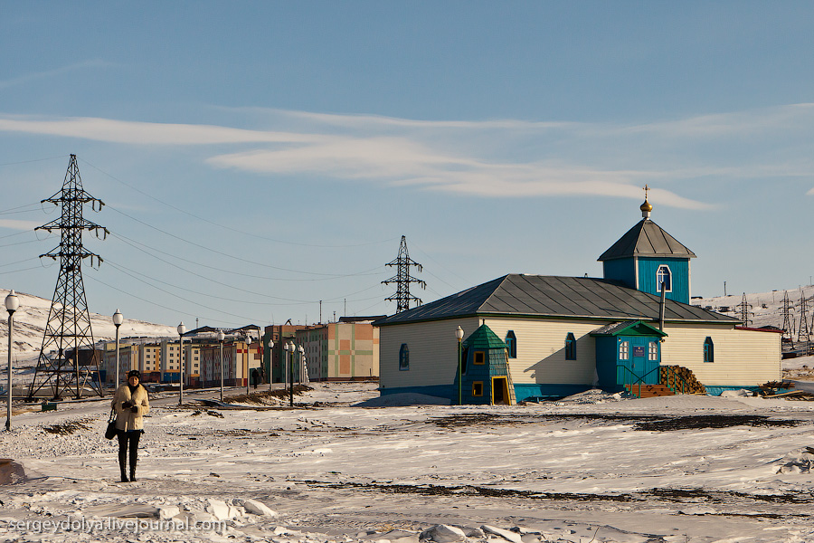 2613 Певек самый северный город России
