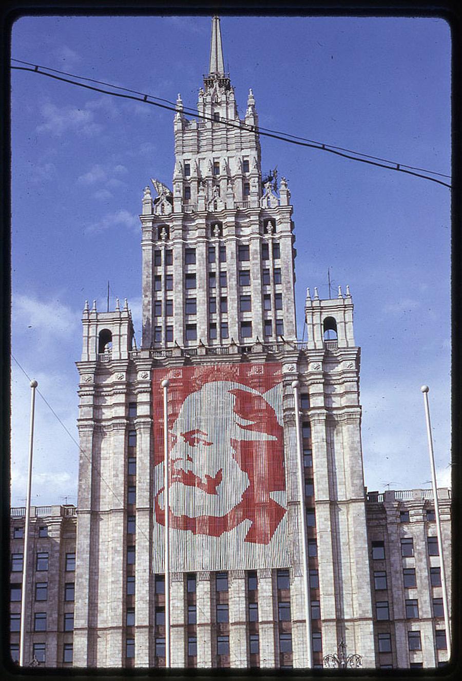 2817 Москва 1969 года в объективе американского фотографа