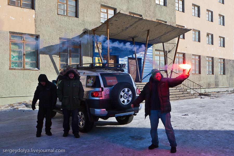 2912 Певек самый северный город России