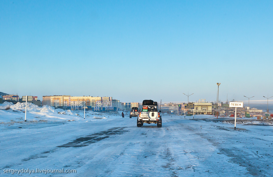 3106 Певек самый северный город России