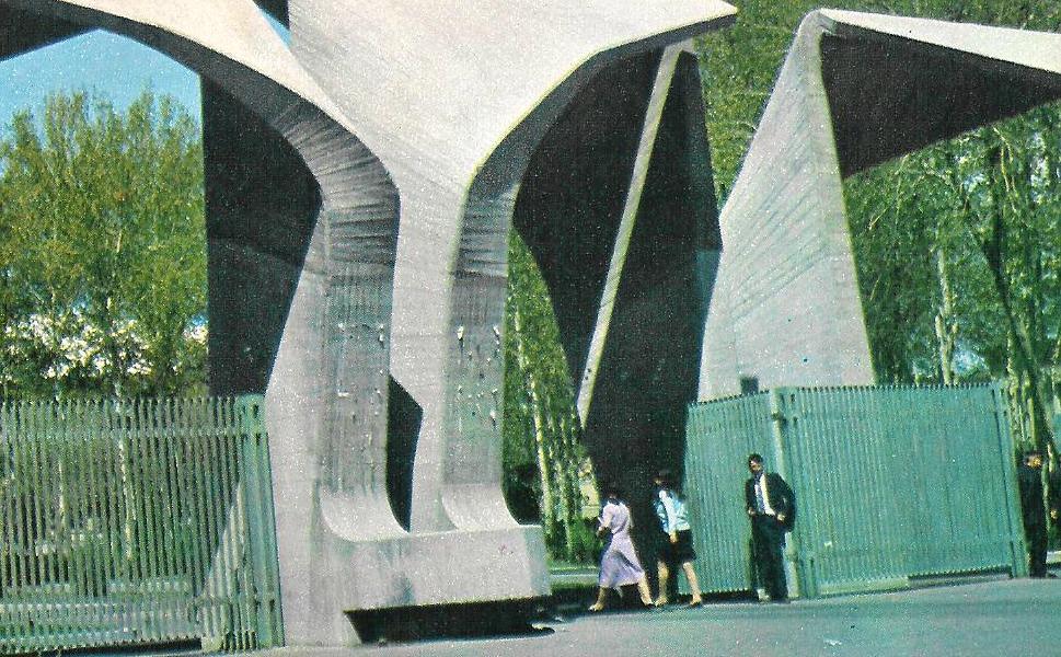 3108 Давным давно в Тегеране