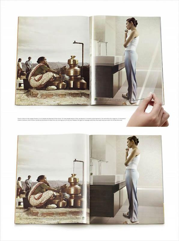 3318 Лучшие образцы социальной рекламы