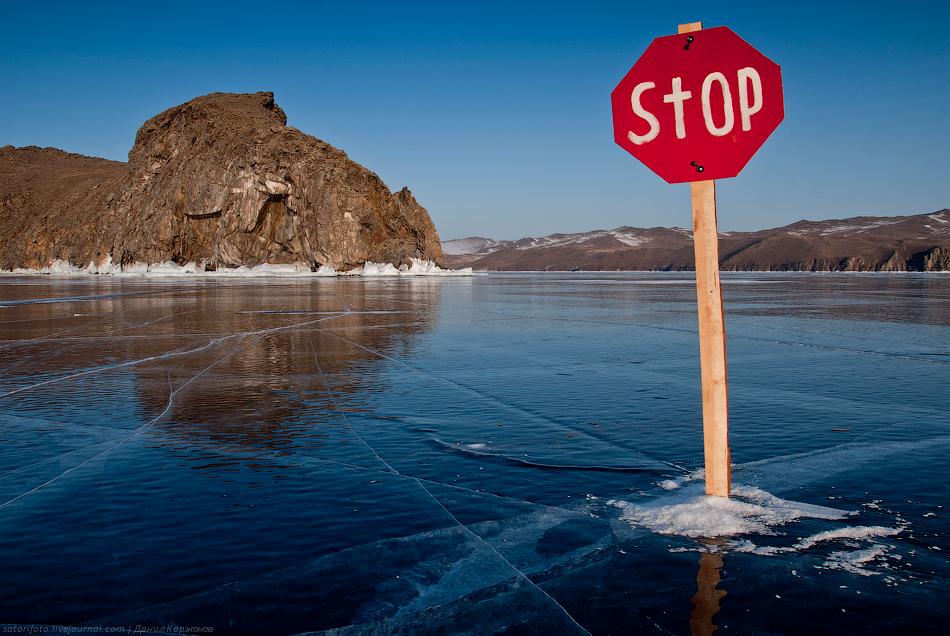 5112 Тонкие струны Байкала или 400 км на коньках