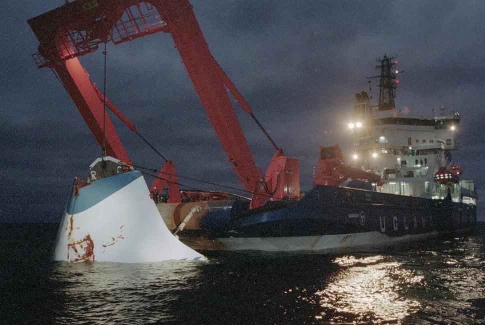 6118 Катастрофы насеми морях