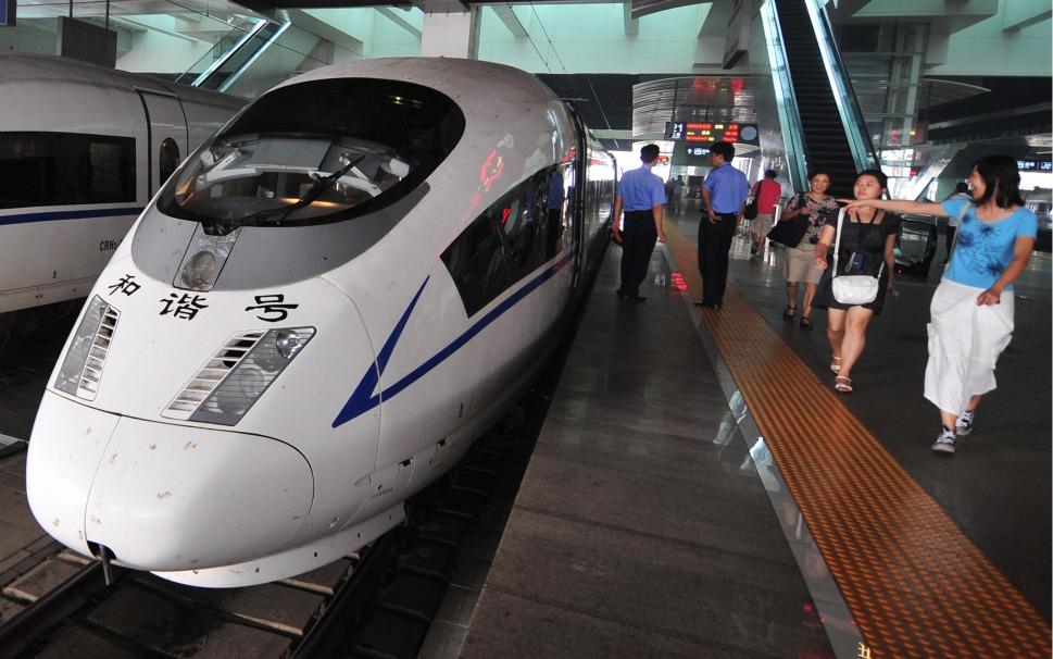 83 Китай строит свою дорогу к процветанию