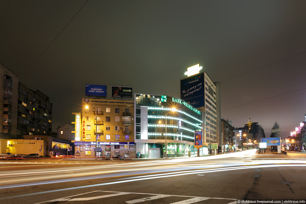868 Ночной Киев