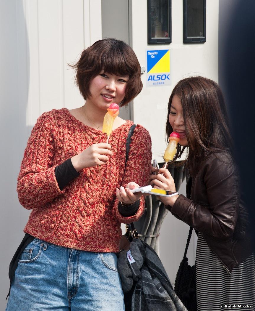 95 япония праздник плодородия