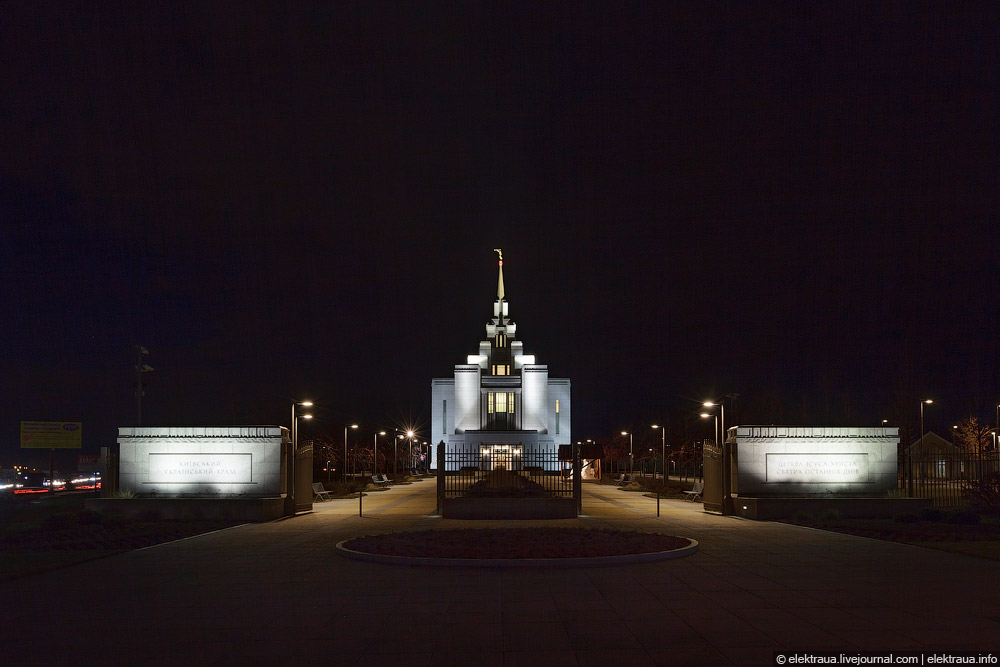 964 Ночной Киев