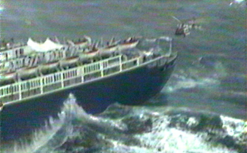 999 Катастрофы насеми морях