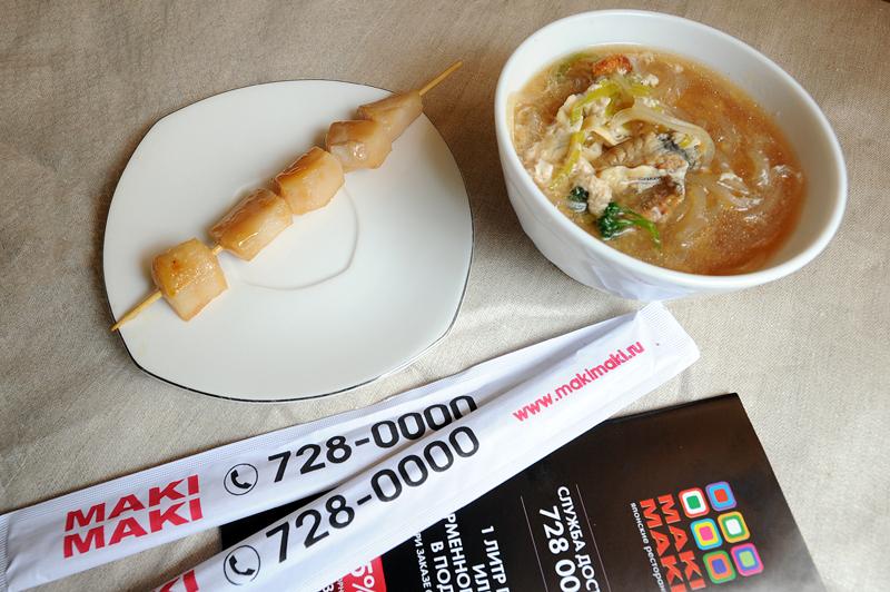 DSC 5566 Вся правда о доставке еды: Ресторан Маки Маки