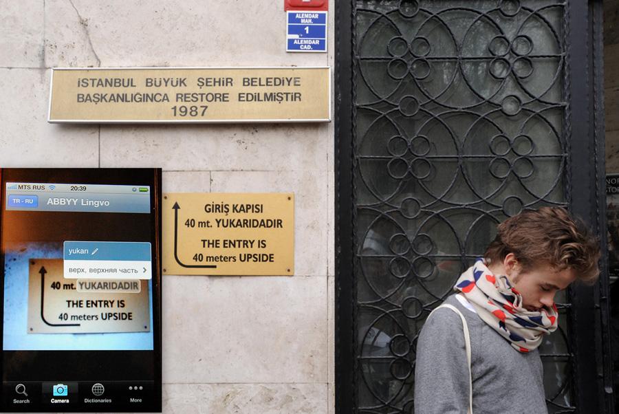 DSC 6576 Четыре волшебных дня в Стамбуле