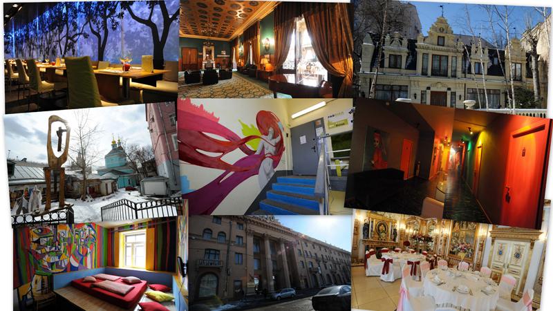 Самые необычные отели Москвы