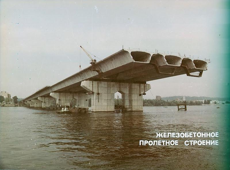 bridge19 Туманный рассвет над Киевом на высоте 136 метров