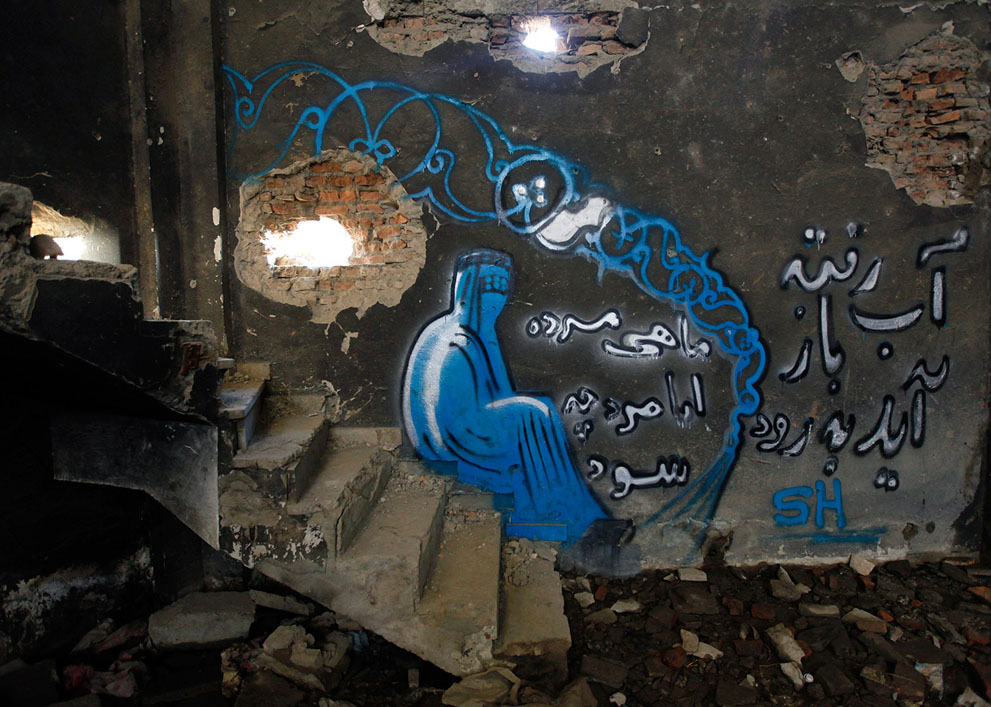 s a41 RTR2YWJJ Афганистан март 2012