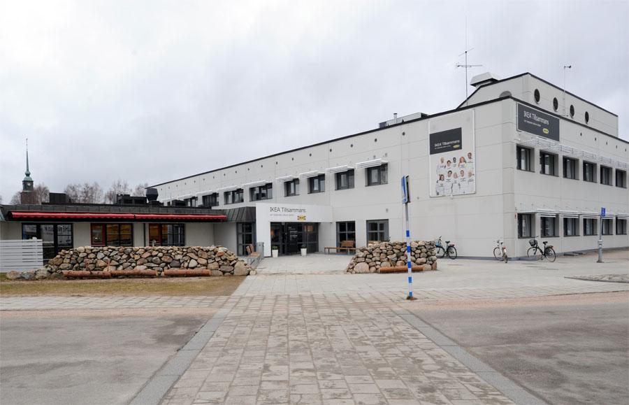 001 Музей ИКЕА