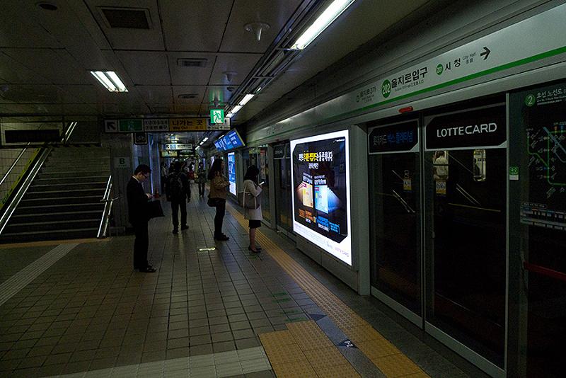 001sy7yp Повседневная жизнь в Южной Корее