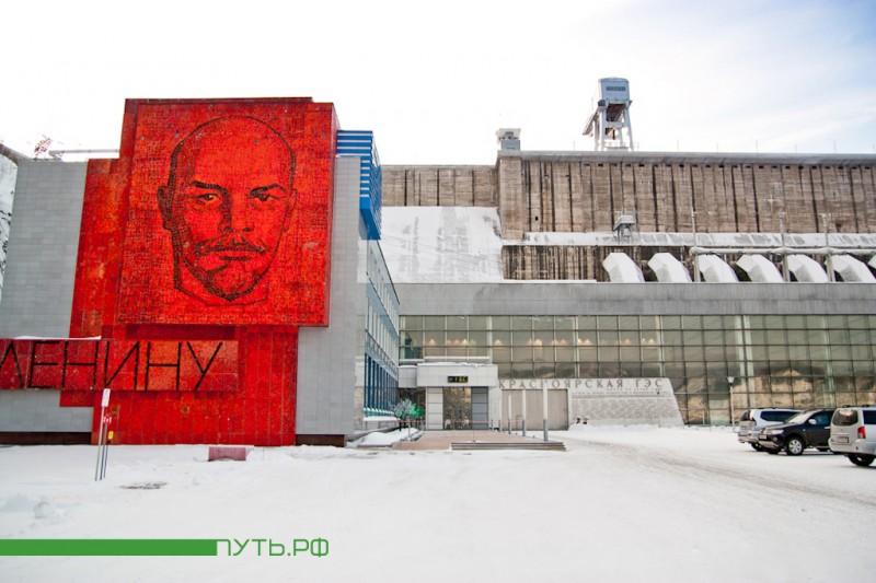 Что на самом деле изображено на 10-рублевой купюре?