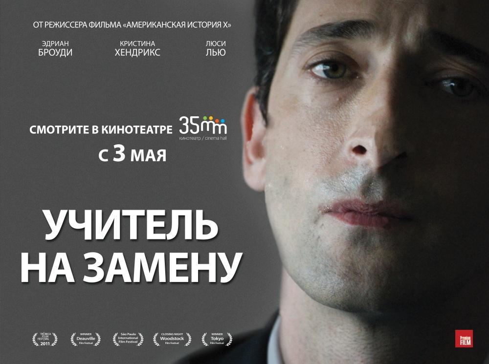 04 Кинопремьеры мая 2012