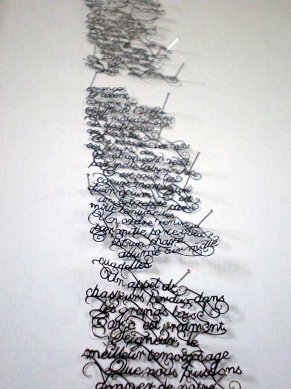 1 411 Бумажные кружева Хины Аоямы