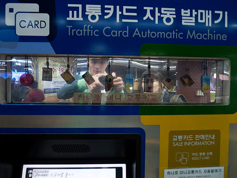 10126 Повседневная жизнь в Южной Корее