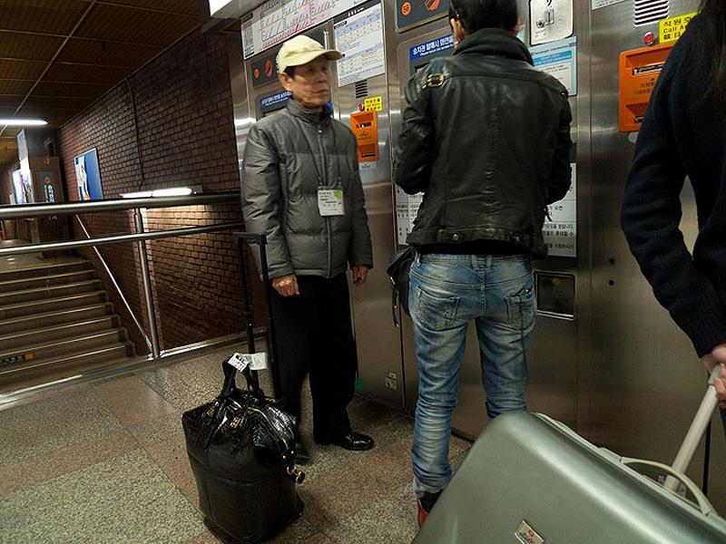 11162 Повседневная жизнь в Южной Корее