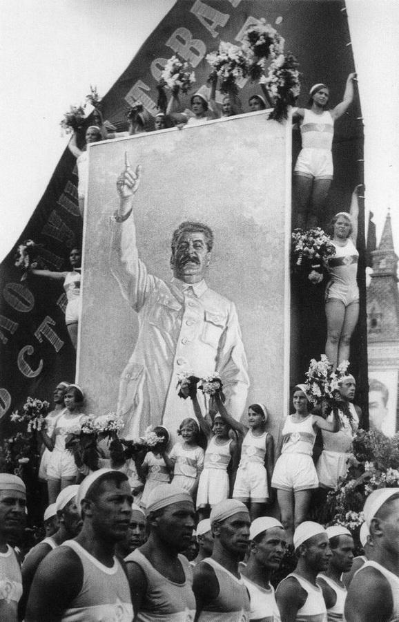 11168 Физкультура и спорт в Советском Союзе 20 30 х годов