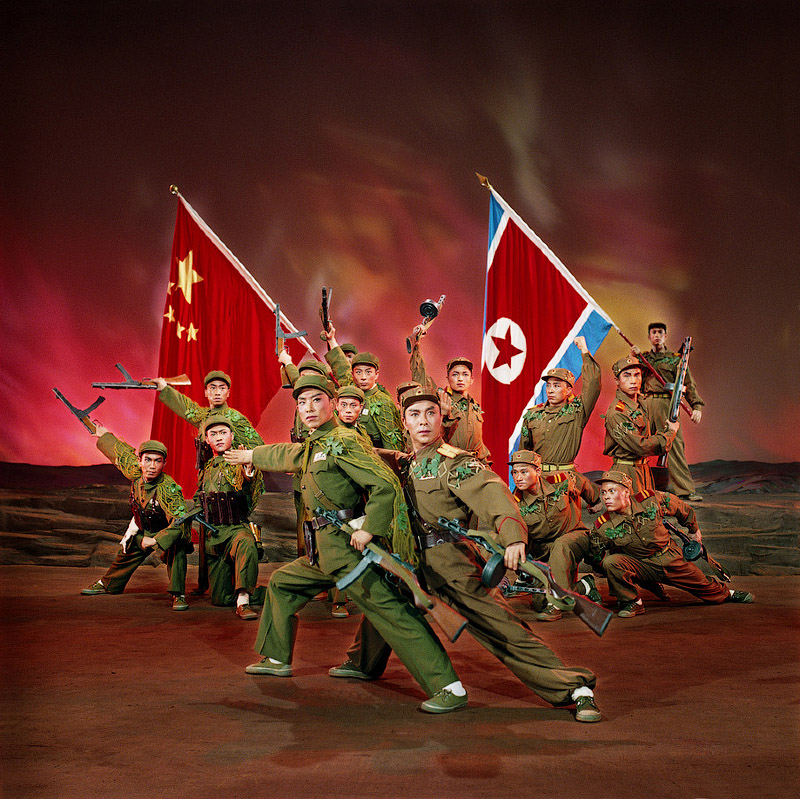 1137  Китайская коммунистическая опера