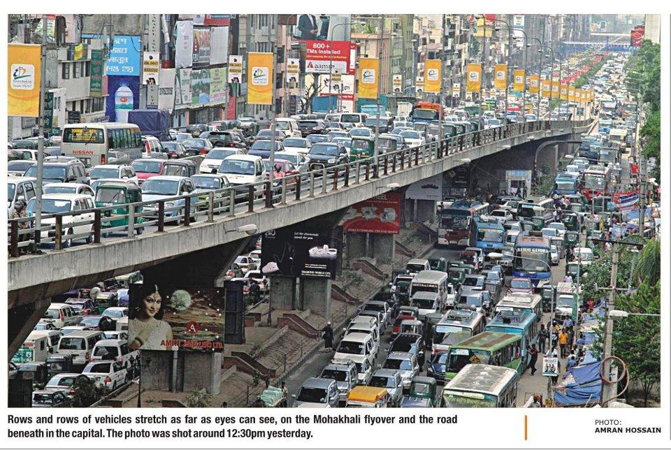 1166 Дакка: хроники социальной помойки или как пережить 5 дней в ужасном мегаполисе