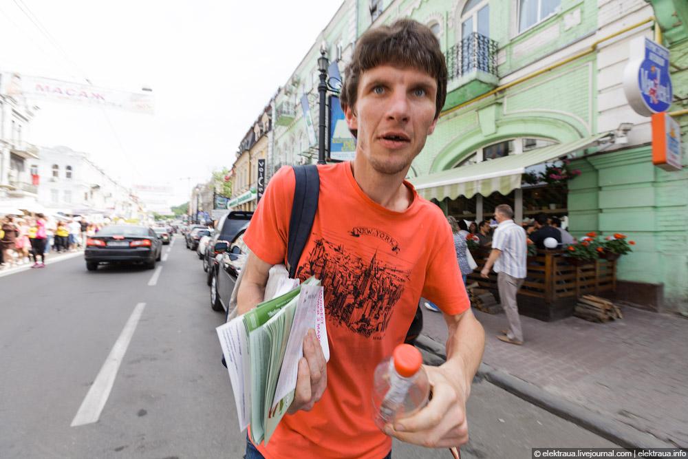 12120 Киев против гей парада