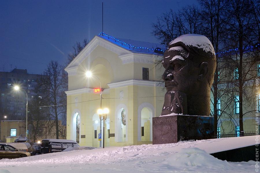 128 РНЦ Курчатовский институт