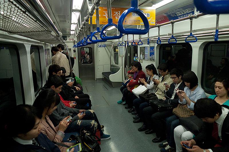 14106 Повседневная жизнь в Южной Корее