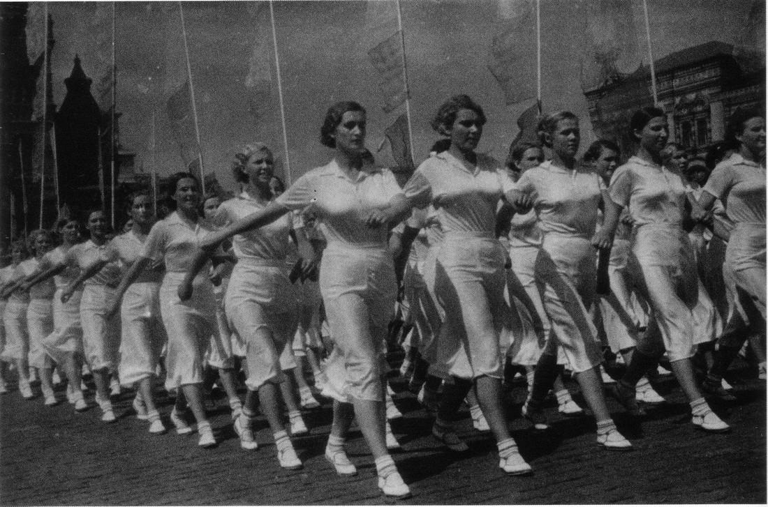 14111 Физкультура и спорт в Советском Союзе 20 30 х годов