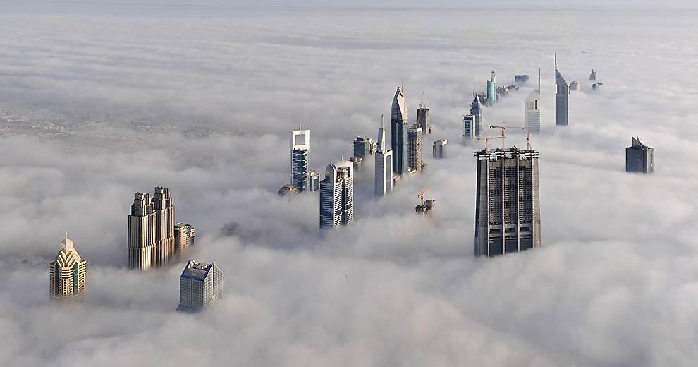 14113 Города окутанные туманом