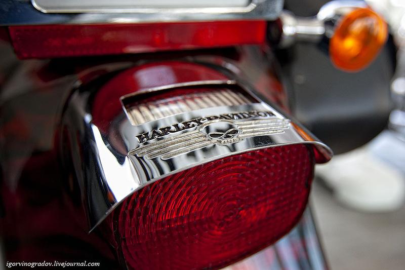 1518 Harley Davidson