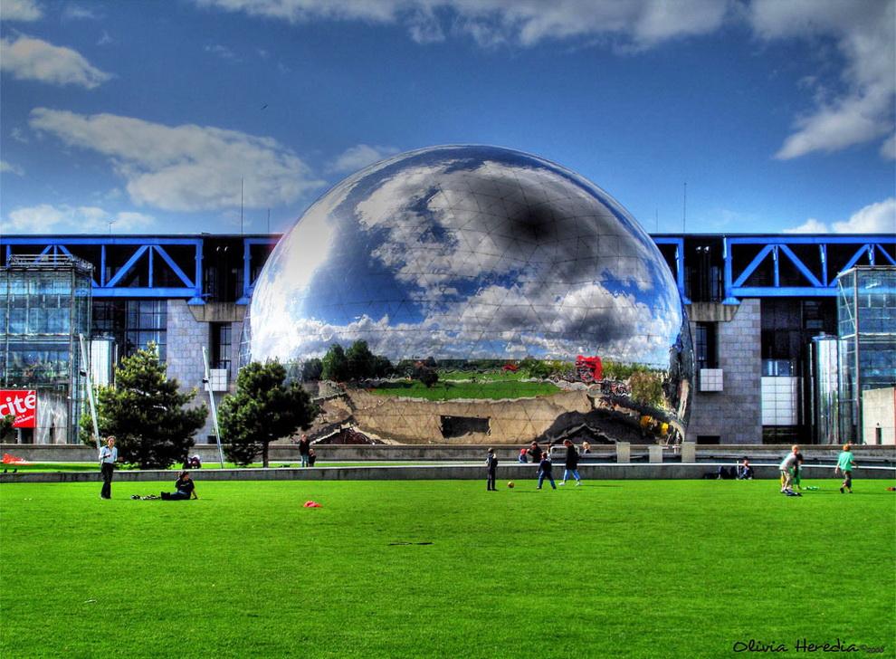 Научный городок в Париже