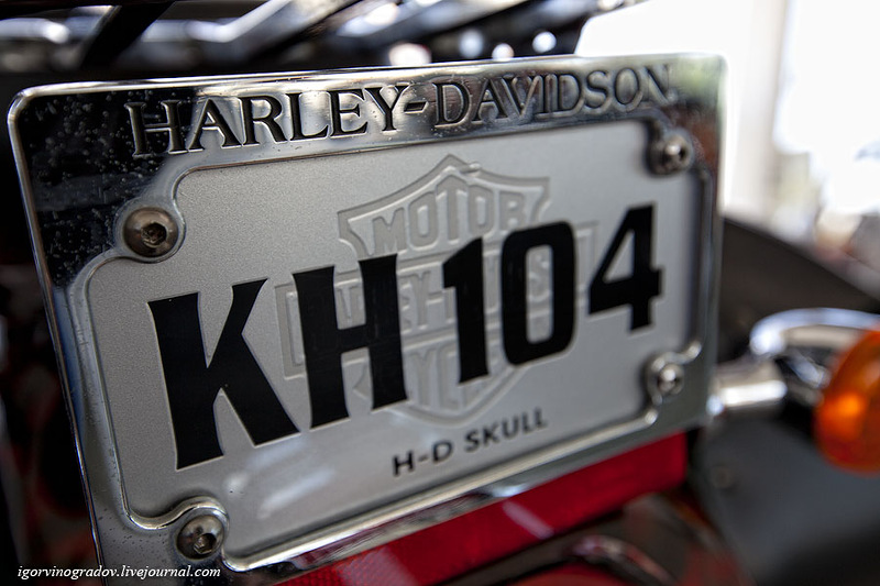 1617 Harley Davidson