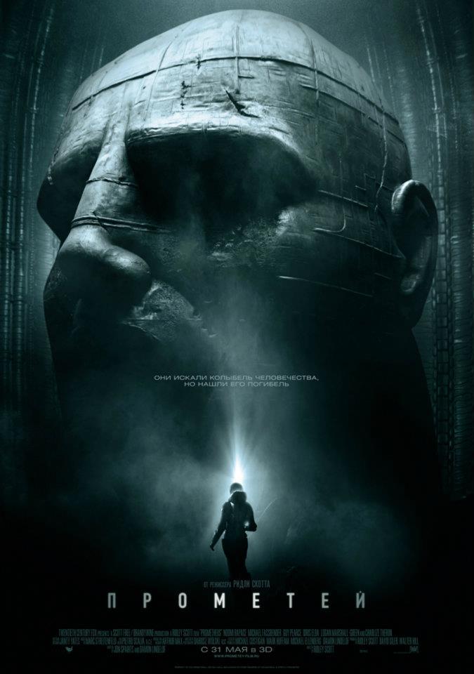 164 Кинопремьеры мая 2012