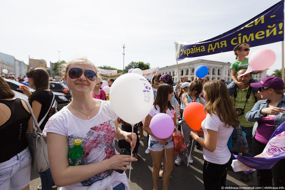 1767 Киев против гей парада