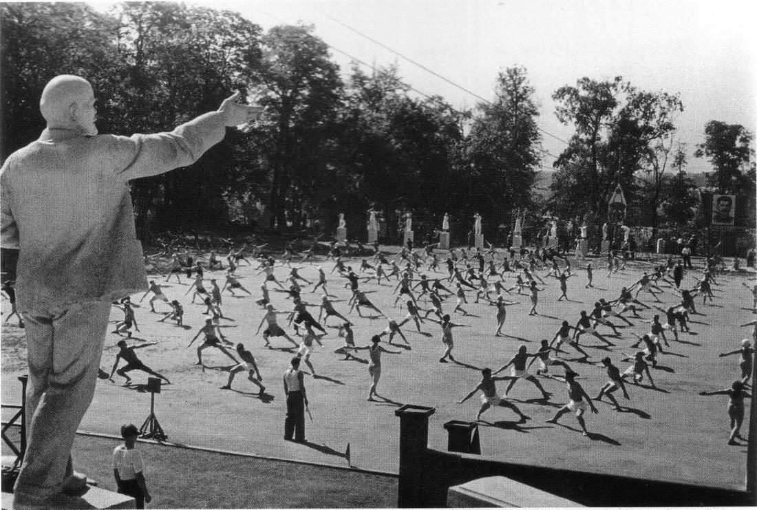 1784 Физкультура и спорт в Советском Союзе 20 30 х годов