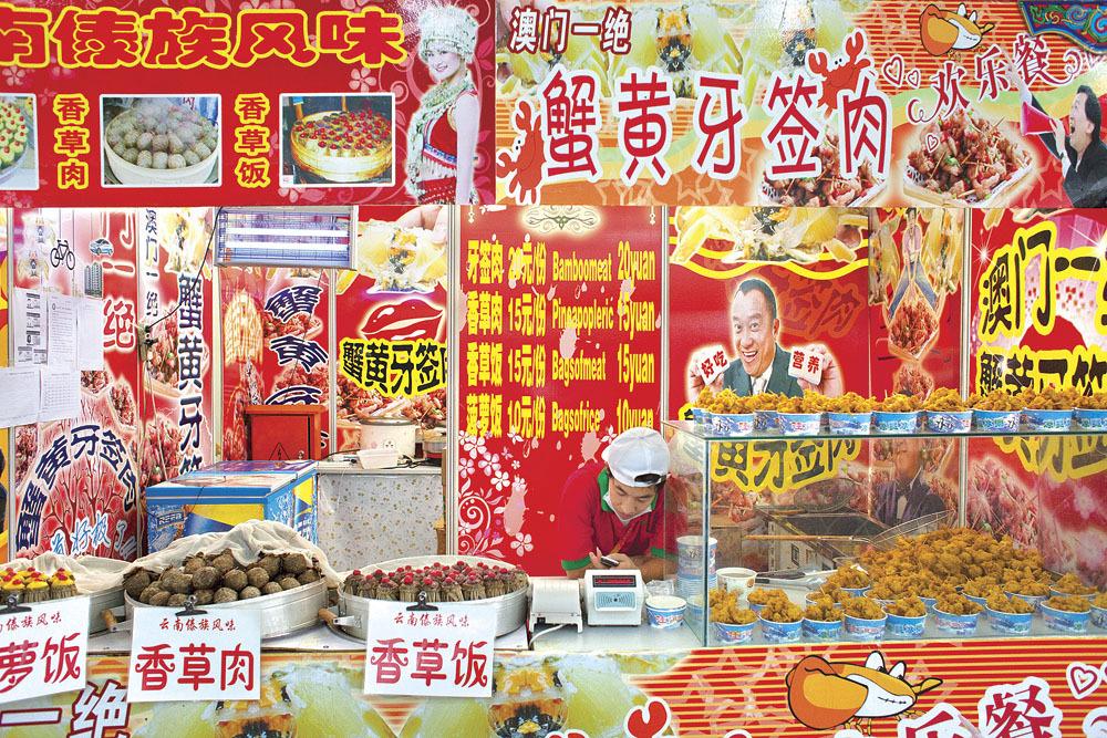 179 Китайский фаст фуд