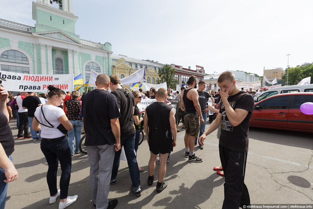1861 Киев против гей парада