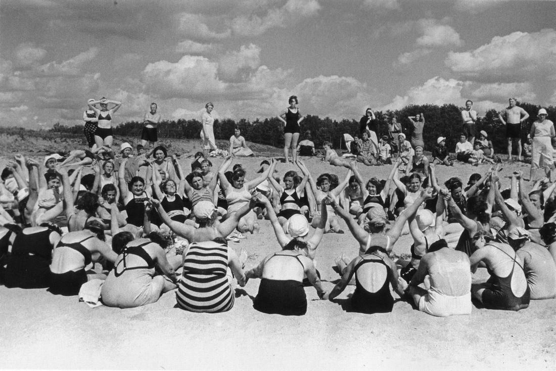 1971 Физкультура и спорт в Советском Союзе 20 30 х годов