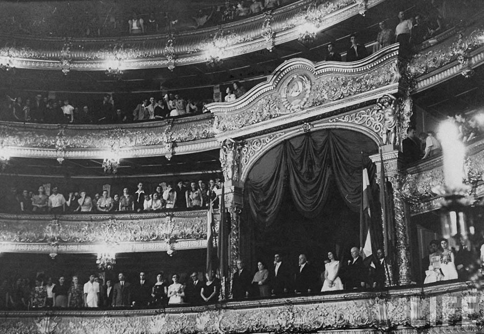 21105 Май 1956 го в Москве