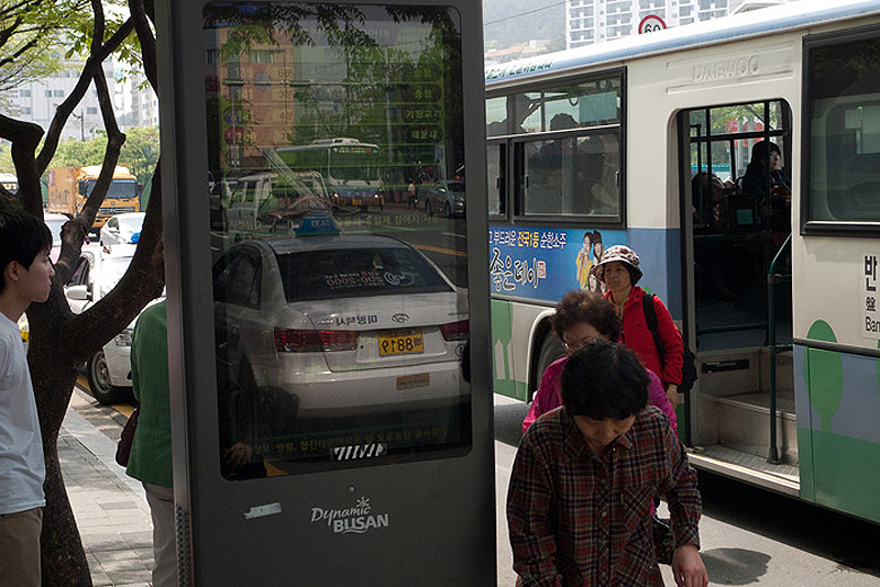 21113 Повседневная жизнь в Южной Корее