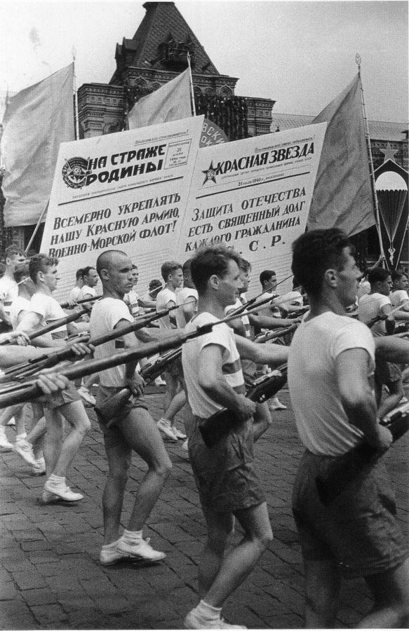 21117 Физкультура и спорт в Советском Союзе 20 30 х годов