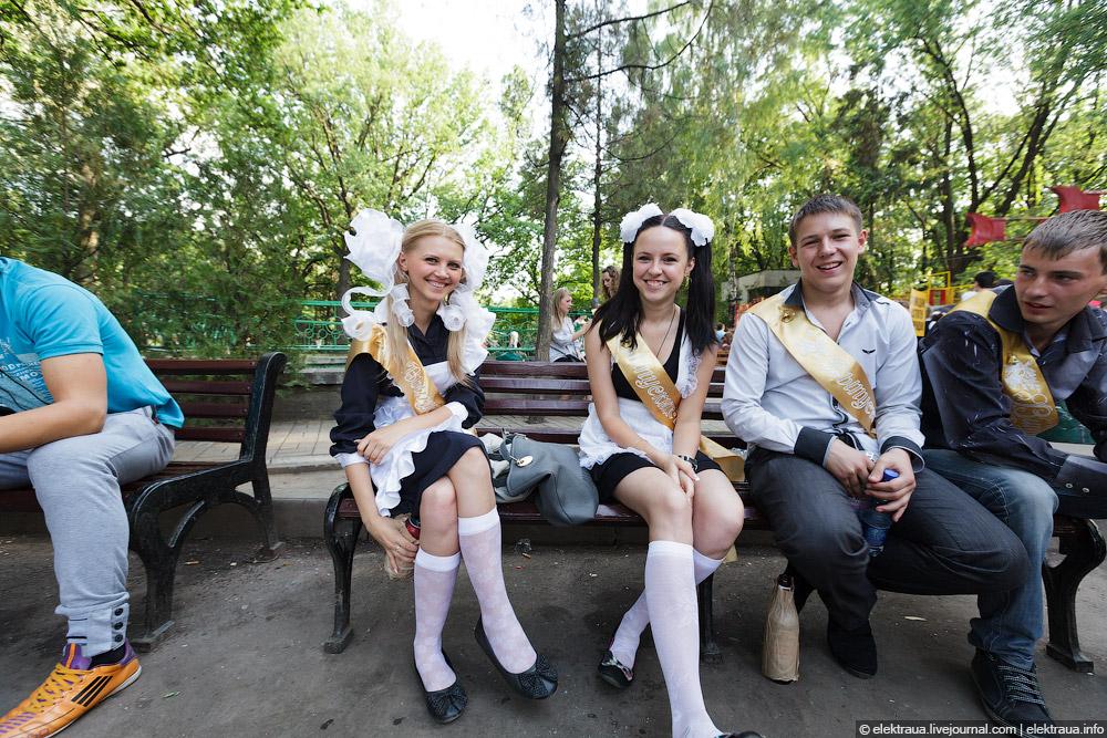 2635 Харьковские выпускники