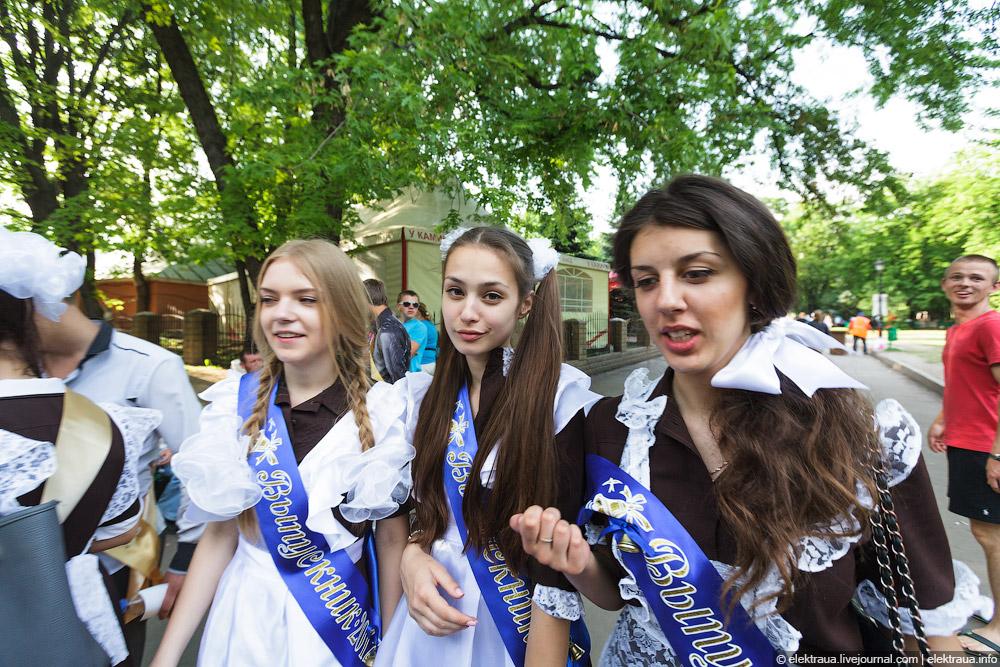 2732 Харьковские выпускники
